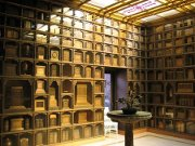 Columbarium at the Chapel of the Chimes, Oakland, California