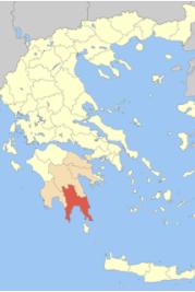 Laconia, Greece